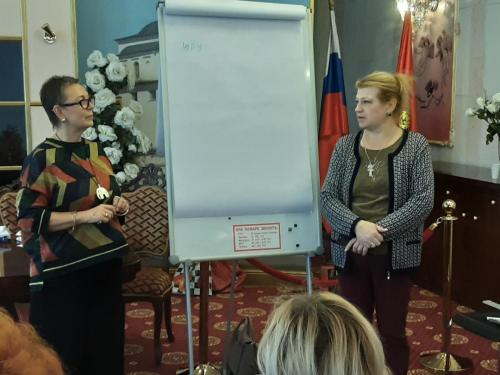 Фомина и Карташова2