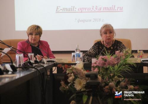 Питиримова и Хохлова